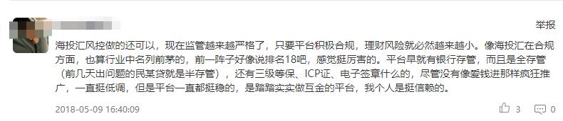 澳门银河163am手机版 IMF财政事务部主任:中国个税改革利于经济可持续增长