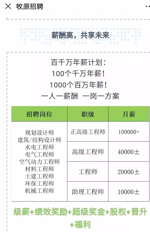 彩票投注分析大全·商务部:今年利用外资形势好于去年