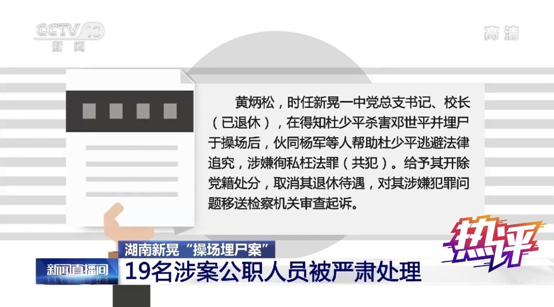拉斯维加斯游戏手机版 - 日本不解中国材料更落后 却为何造出来十分先进火箭
