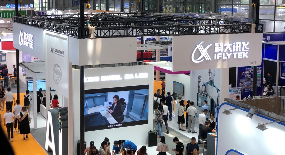 科大讯飞布局智慧教育产品线,与AI技术深度融合