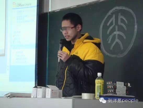 吴谢宇在分享北大自主招生考试和高考复习的经验