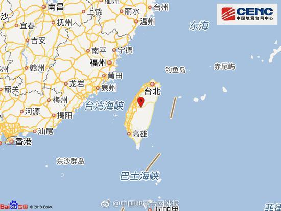 台湾南投县发生4.3级地震 震源深度18千米