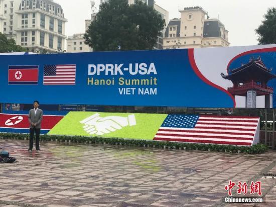 """越南内阁为参加以第二次""""金特会""""报道的各国媒体记者所设置的国际新闻中心。 中新网记者 孟湘君 摄"""
