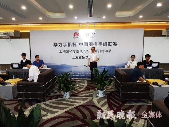 华为手机杯围甲季后赛首轮 上海建桥2比2战平江西四特