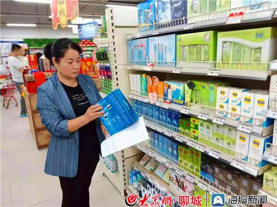 东阿县市场监管局大桥监管所开展化妆品流通环节专项检查