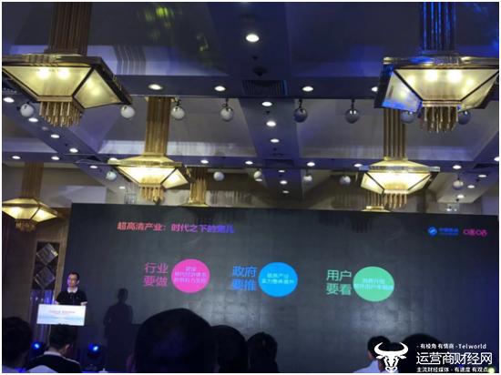 中国移动咪咕公司专注沉浸式体验  联合各领域互联网头部打造多维权益