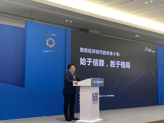 http://www.xqweigou.com/dianshangshuju/69116.html