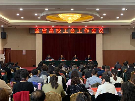 辽宁省调整高校工会组织隶属关系