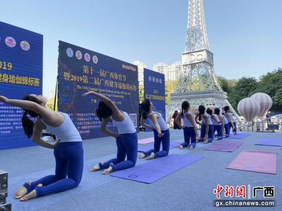 2019年第二届广西健身瑜伽锦标赛在南宁举办