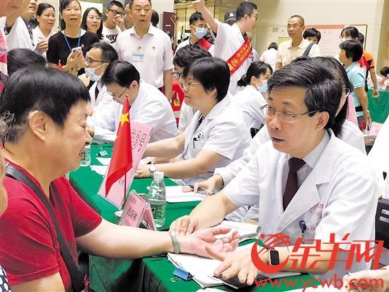 中医药成为广东文化名片