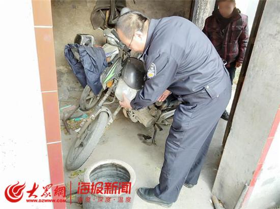 男子带着孩子肇事逃逸 博山交警将其抓获