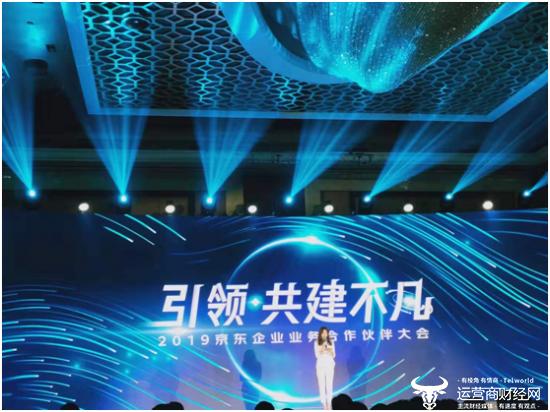 京东企业业务事业部总裁宋春正:已服务6000多大型企业及700万中小企业