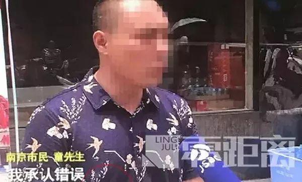 """▲当事人童先生在摔死咬伤儿子的狗后,曾在当地电视台道歉,但仍止不住无数网友的人肉、辱骂、威胁、骚扰。图片来源:江苏电视台""""南京零距离""""。"""