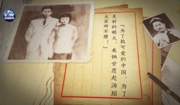 """【这盛世 如你所愿】方志敏:为了""""可爱的中国"""",奋斗!"""
