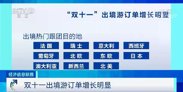 鳳凰娱乐场手机注册 - 网文改编剧《交换吧,运气》将于10月底开机