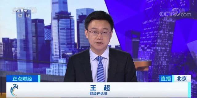 蒙特卡罗赌博网站,内蒙古农村信用社联合社原理事长杨阿麟被公诉