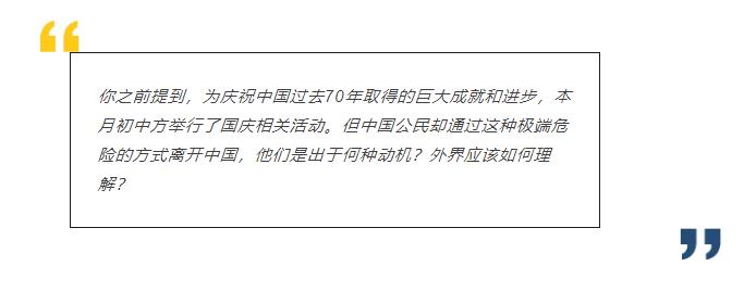 """鼎通国际互助平台介绍,明星的""""人设""""英文怎么说?别只会看个热闹!"""