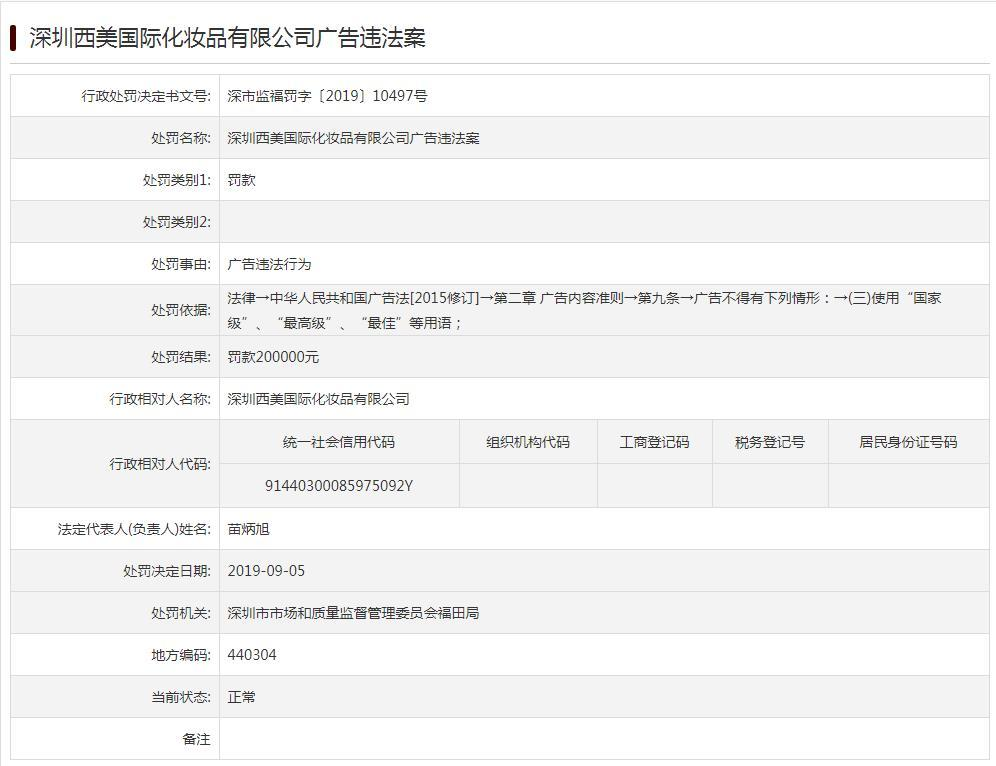 /meizhuangrihua/460801.html