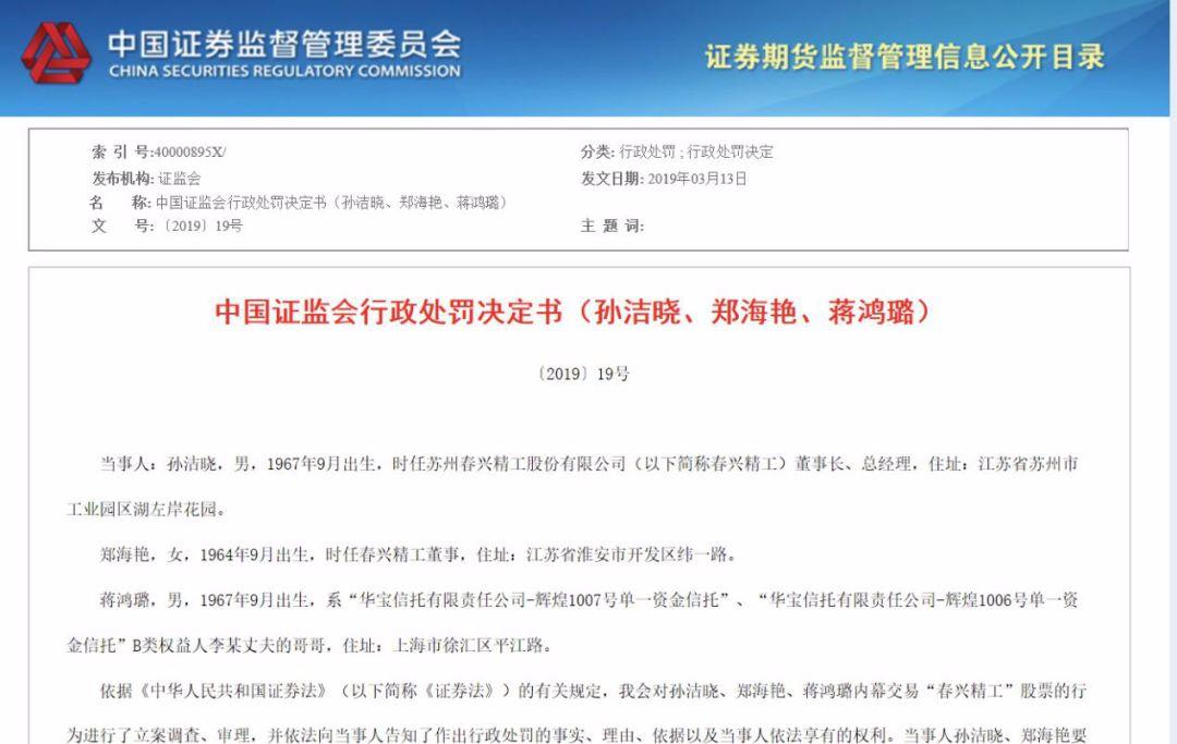 「爱赢娱乐开户网址」河北满城强降雨引发山洪 致2死2伤