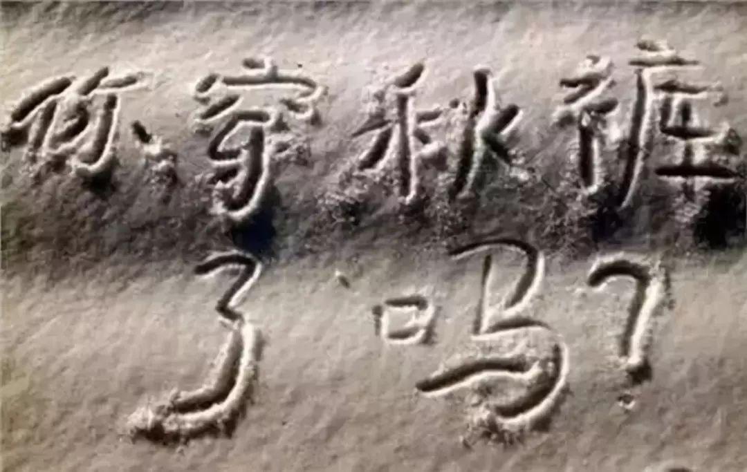 网上金莎国际 - 本来生活刘有才:生鲜创业,前面的一万公里比最后一公里重要得多
