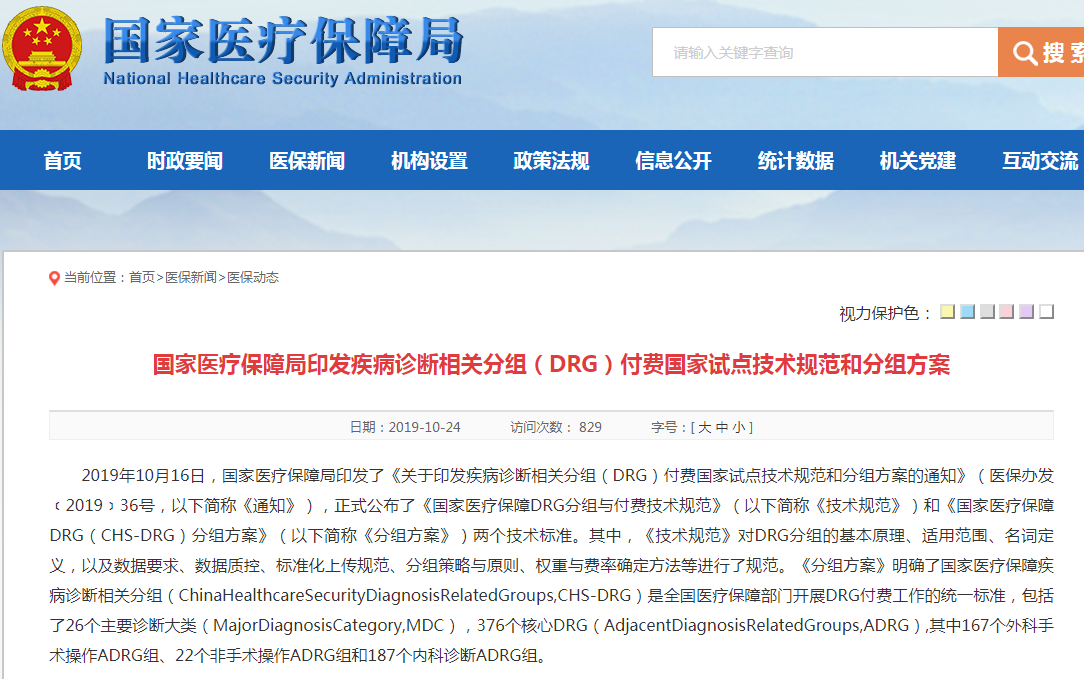 「国外牌照娱乐平台」湖南:到2021年 全省砂石土矿总数减少近40%