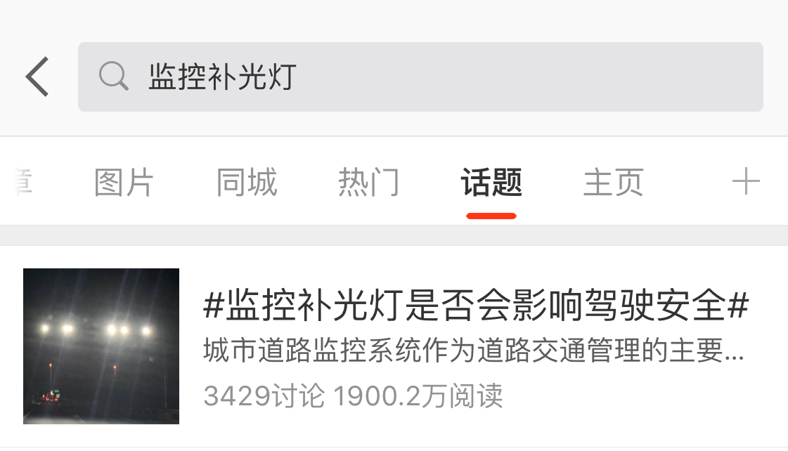 """利来ag旗舰版下载 - 2019年消费品质量安全""""三进""""教育活动在京启动"""