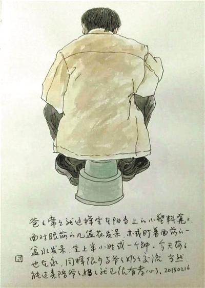 玩 彩 网 江 苏 快 三