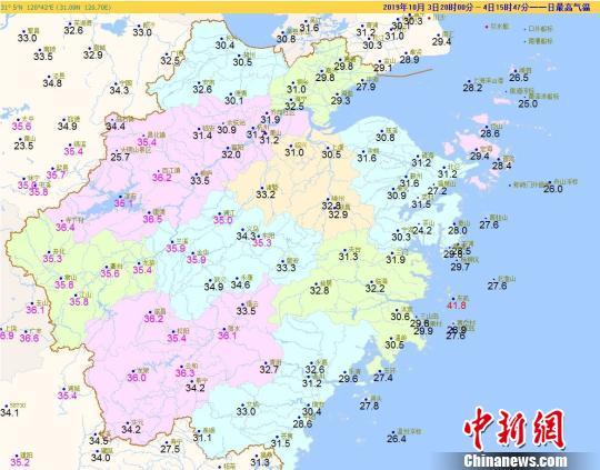 10月4日浙江最下气温散布图。浙江省景象台