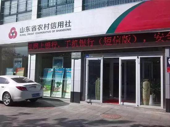 ▲涉事的滨城区农信社渤海五路分社。图源:澎湃新闻。