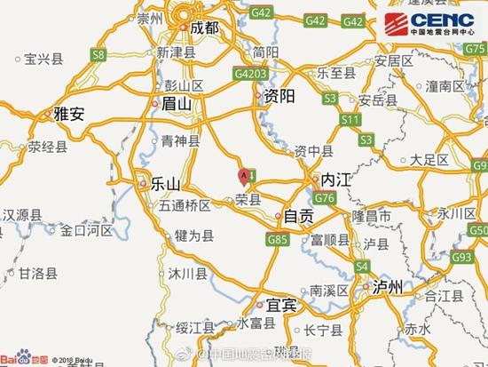 内江市威远县发生4.2级地震 震源深度14千米
