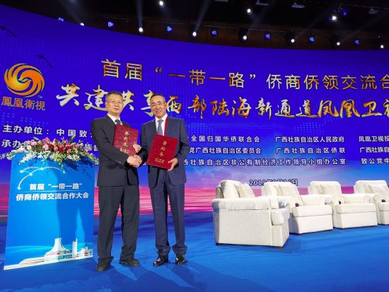 平安好医生与广西共建互联网大健康平台,打开东盟十国医疗健康服务窗口