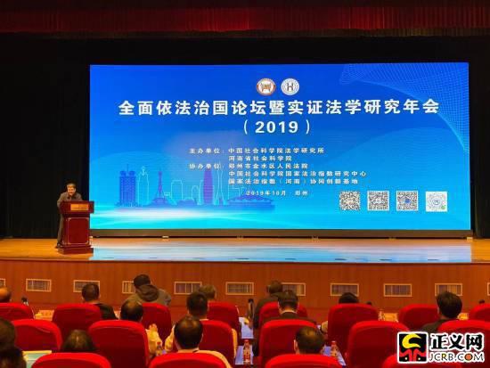 http://www.jiaokaotong.cn/sifakaoshi/231373.html