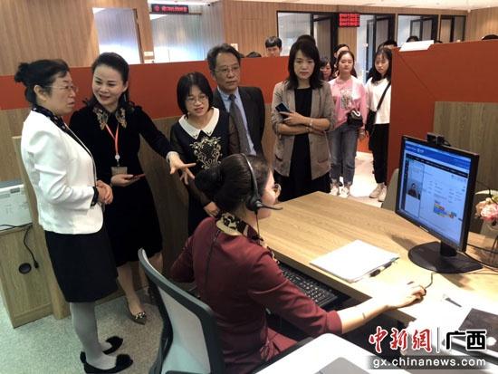 广西保险行业协会组织广西医科大学师生走进平安保险