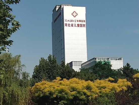 河北省儿童医院积极开展改善患者就医体验专项行动