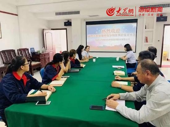 """淄博市医保局桓台分局:打造""""新医保·心服务""""惠民品牌"""
