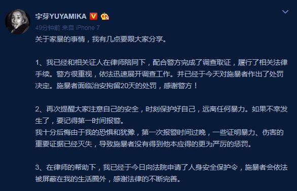 """新世纪娱乐信誉好吗 汉中法院驳回张扣扣父亲申诉 不存在""""顶包""""情节"""