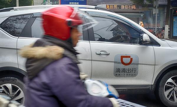 """第一财经日报:滴滴""""打人""""背后的网约车陈年旧账"""