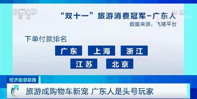 百胜手机客户端最新-江铃域虎EV上市,补贴前24.8万起提供不同续航