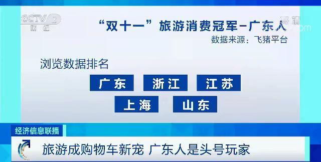 """「金砖娱乐平台登陆地址」从""""甲方乙方""""到""""梦想合伙人""""——记两岸青年长沙联手创业"""