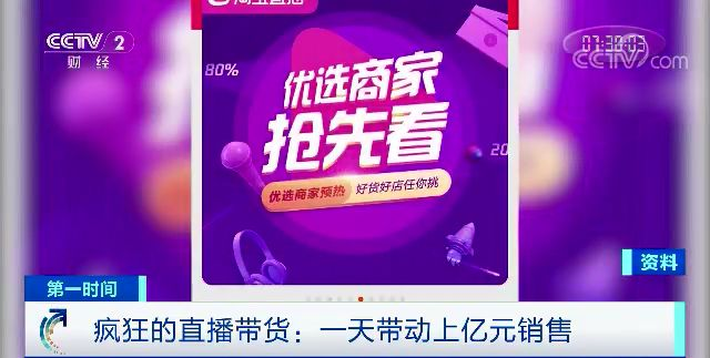 亚博体育代理怎么赚钱 台湾苗栗警方联手店员防诈骗 2个月阻汇187万台币