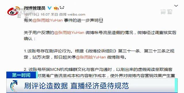 """「ca亚洲城玩经验」千人抢""""头彩"""",英德红茶头采节火爆开幕!"""