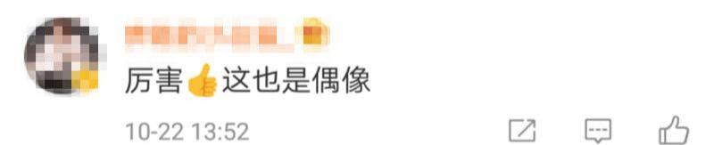 美狮网站登入-广东英联包装股份有限公司 关于公司董事、高级管理人员减持股份计划的预披露公告