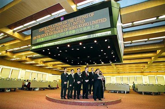 2004年6月16日, 腾讯在香港联合交易所正式挂牌上市。来源:被访者供图
