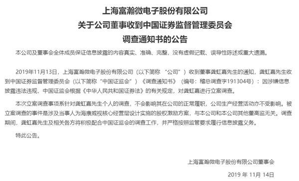 亚美娱乐am8.com客户端 杭州今天新开刷脸无人小超市 记者抢先探店 过程简单粗暴能买茅台