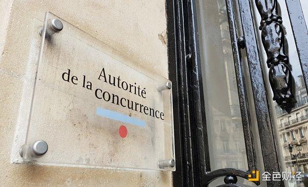 法国竞争监管机构寻求了解加密货币及区块链等对支付行业的影响 金色财经