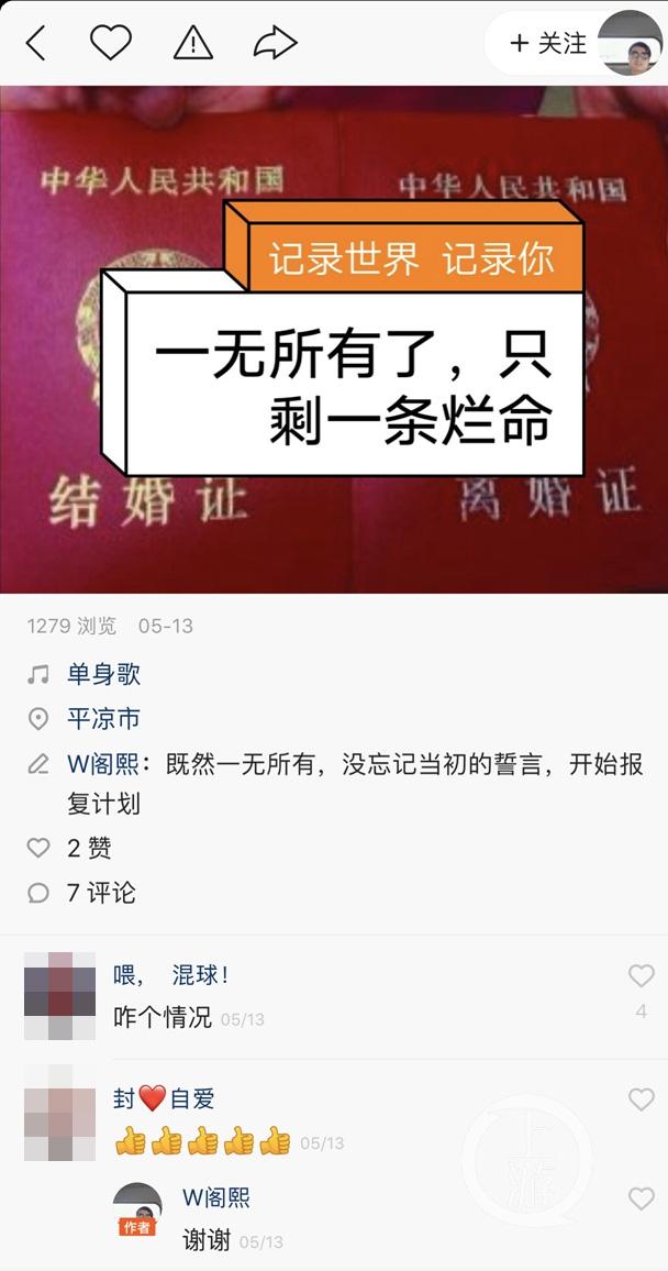 178国际娱乐网址,*ST天雁:子公司拟出售所持兵装财务0.81%股权