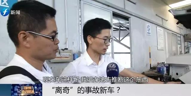 费解 | 新车高速失控险酿大祸,行车记录仪竟少了这段?