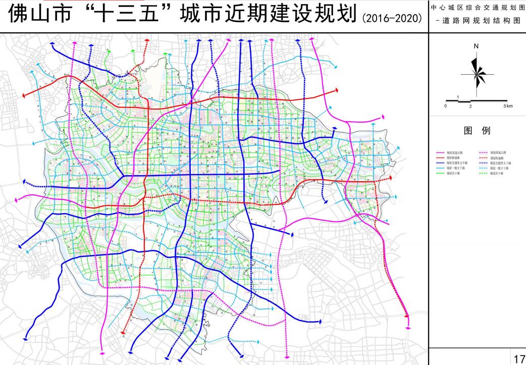 屏南东区规划图
