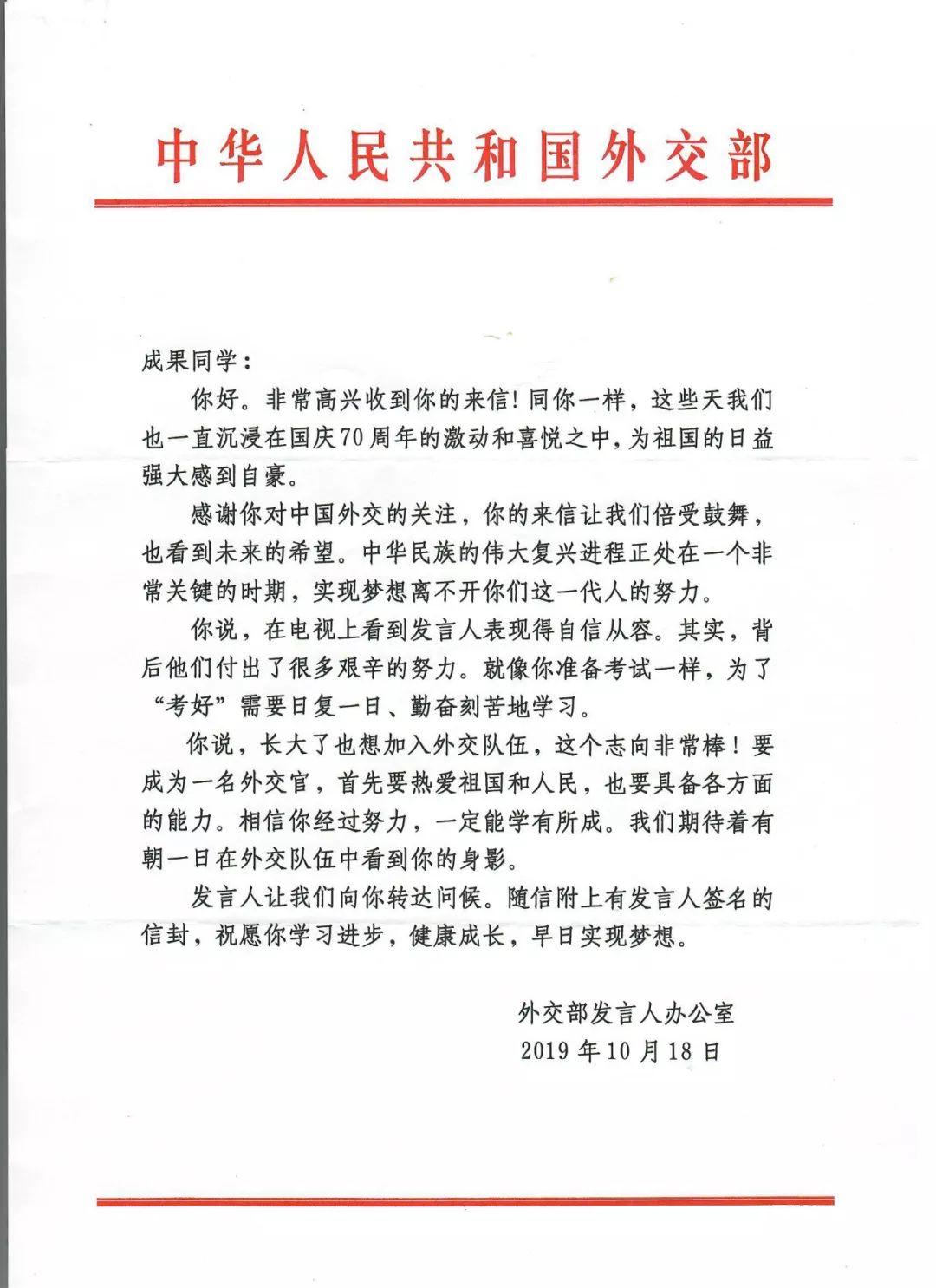 东森平台代理注册 - 印巴竞标马来西亚战机 枭龙性能优异更受马总理青睐