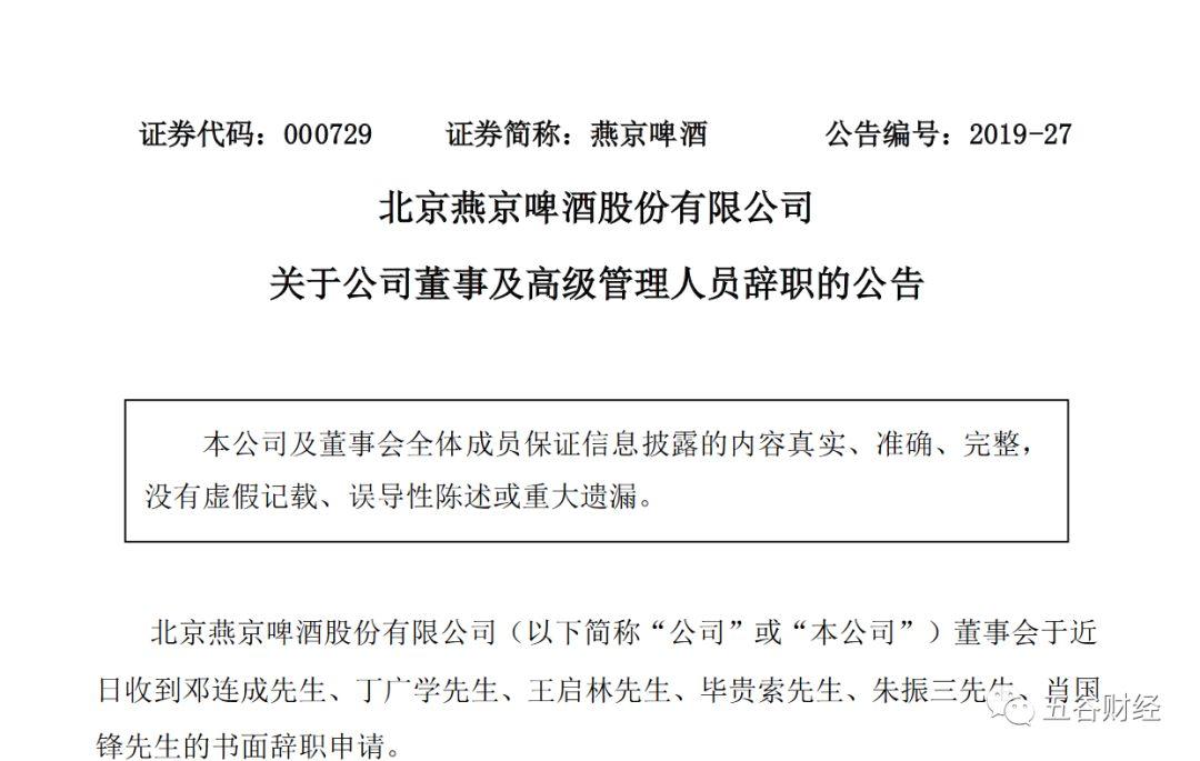 lc8.com官网app 惠程科技中报净利大跌77% 资金乱象迷雾重重